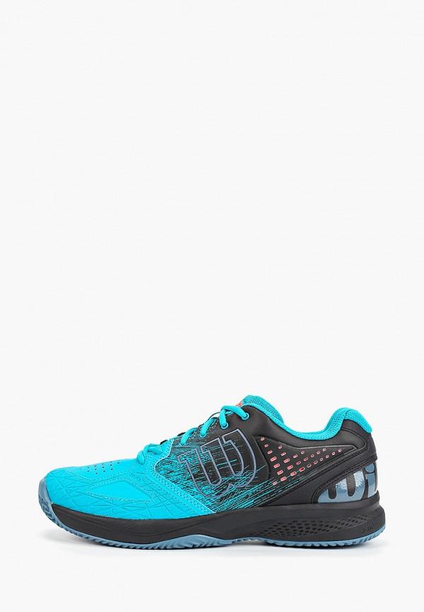 мужские кроссовки wilson, голубые