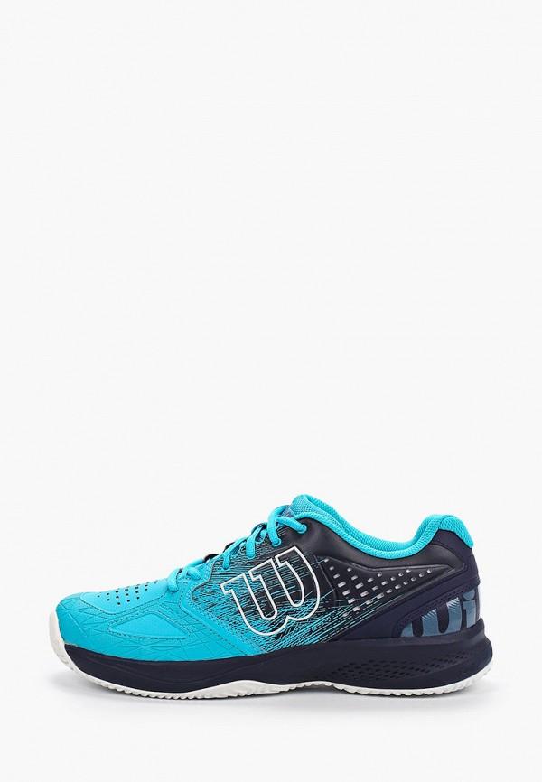 мужские низкие кроссовки wilson, голубые