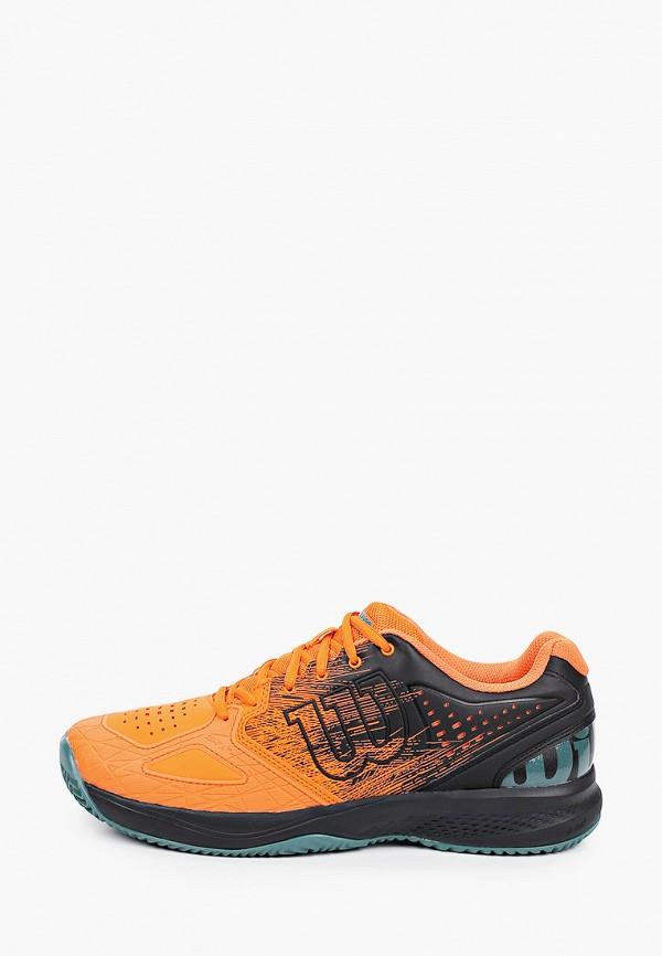 мужские кроссовки wilson, оранжевые