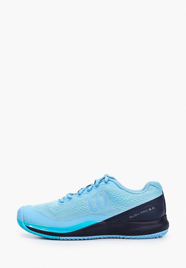 женские низкие кроссовки wilson, голубые