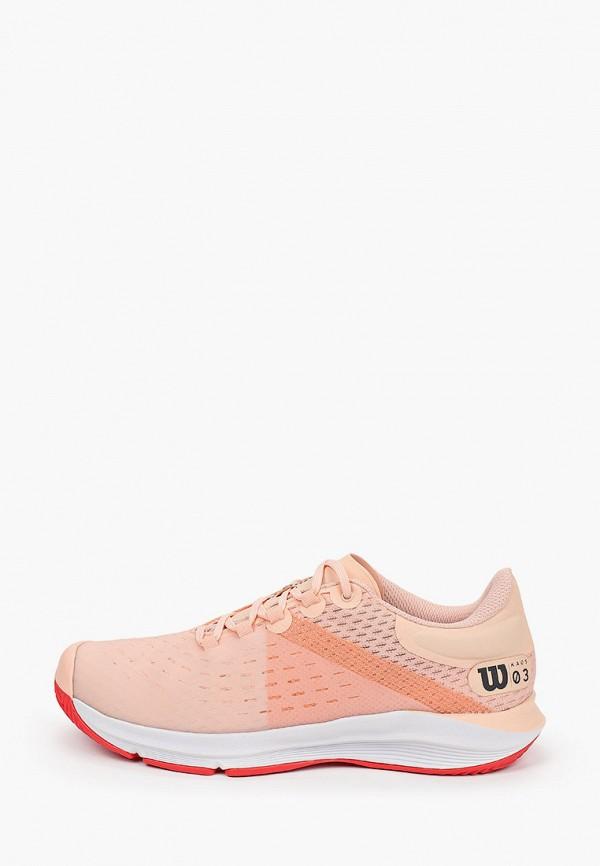 женские кроссовки wilson, оранжевые
