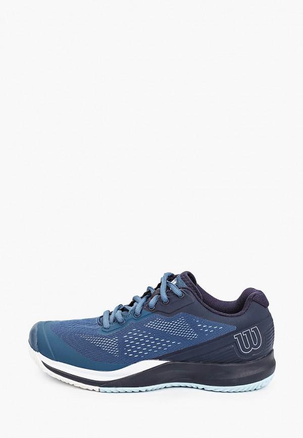 женские кроссовки wilson, синие
