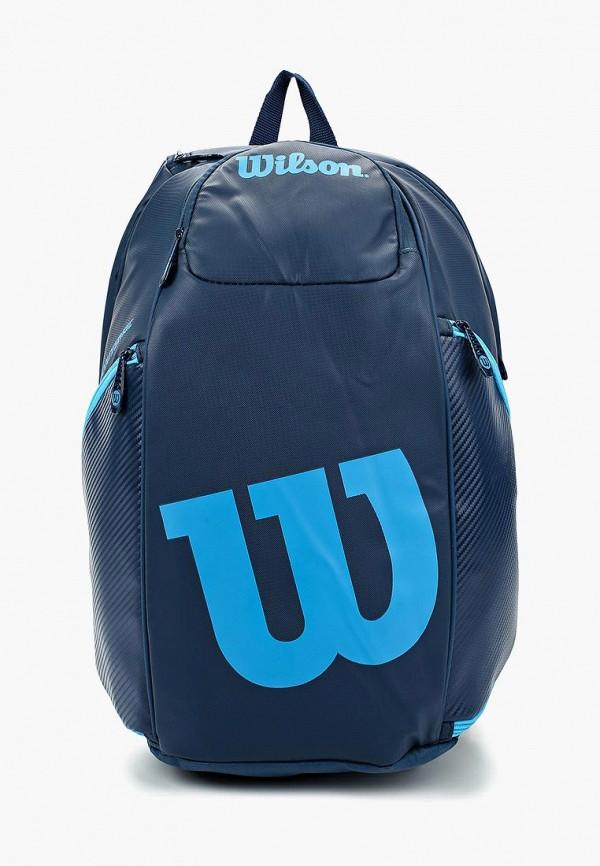 Рюкзак Wilson Wilson WI002BUAOTP2