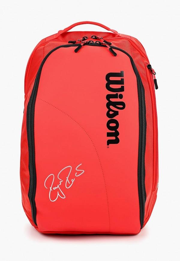 женский рюкзак wilson, красный