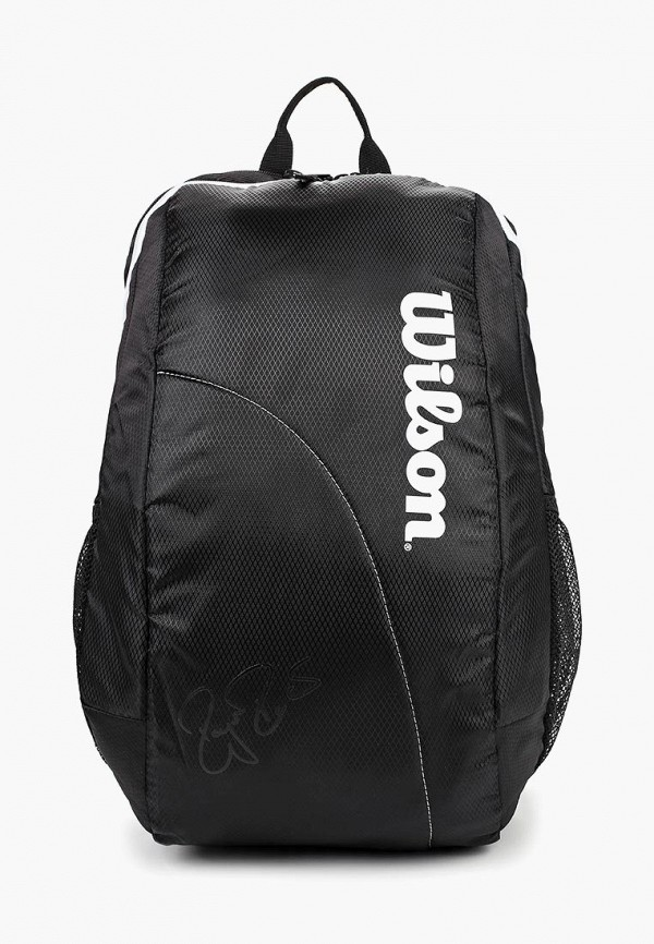 Рюкзак Wilson Wilson WI002BUDSSQ7 недорго, оригинальная цена