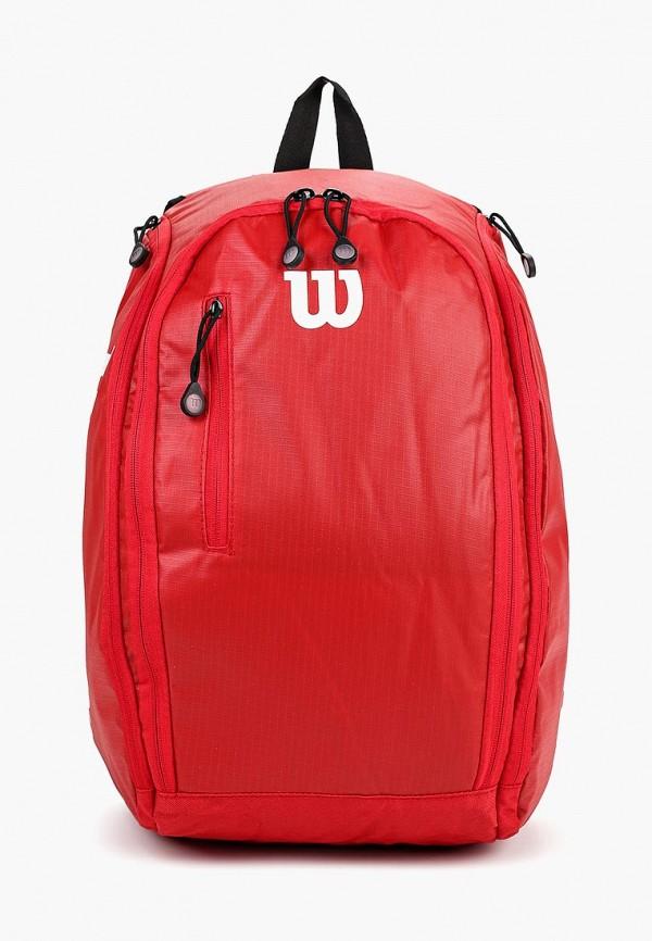 Рюкзак Wilson Wilson WI002BUDSSQ9 цена