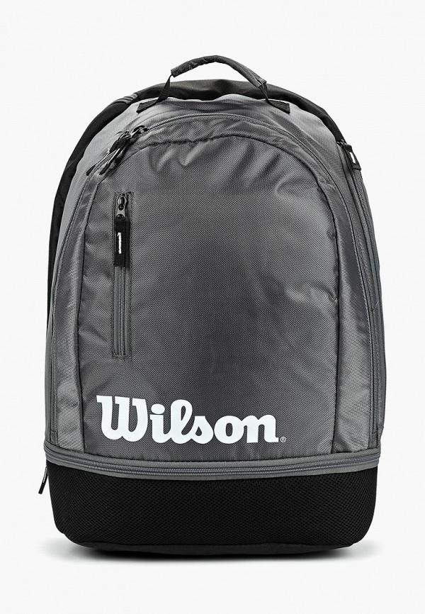 Рюкзак Wilson Wilson WI002BUDSSR0 цена