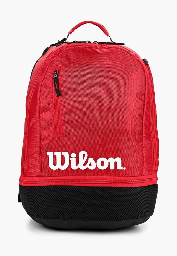 Рюкзак Wilson Wilson WI002BUDSSR1 цена