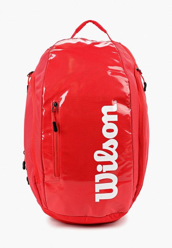 Рюкзак Wilson Wilson WI002BUFYNI4 цена