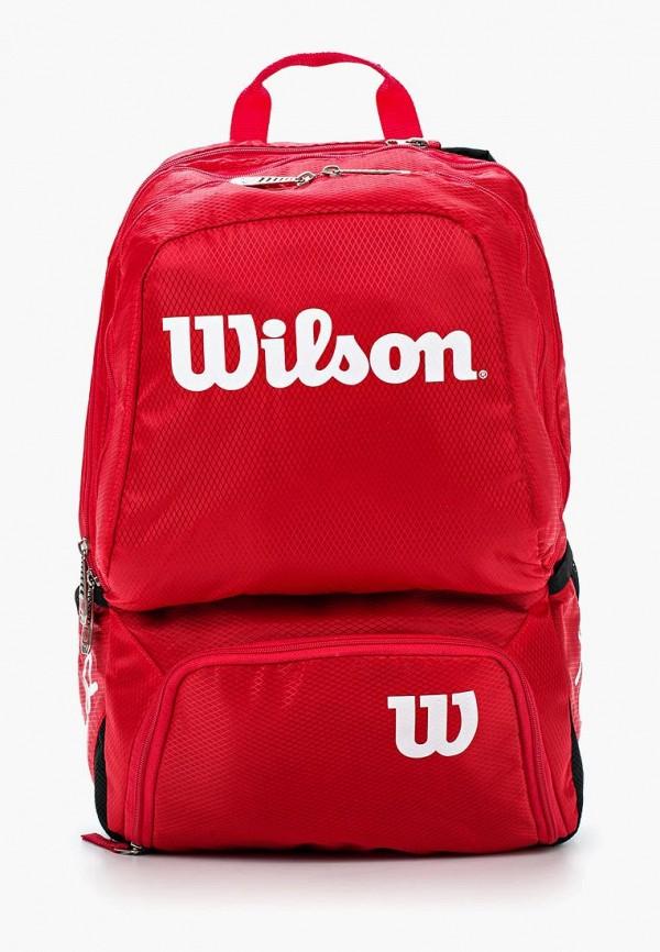 Рюкзак Wilson Wilson WI002BUHCB46
