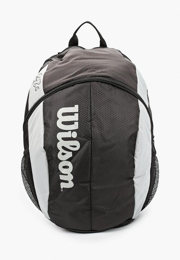 женский рюкзак wilson, черный