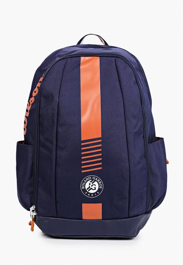 женский рюкзак wilson, синий