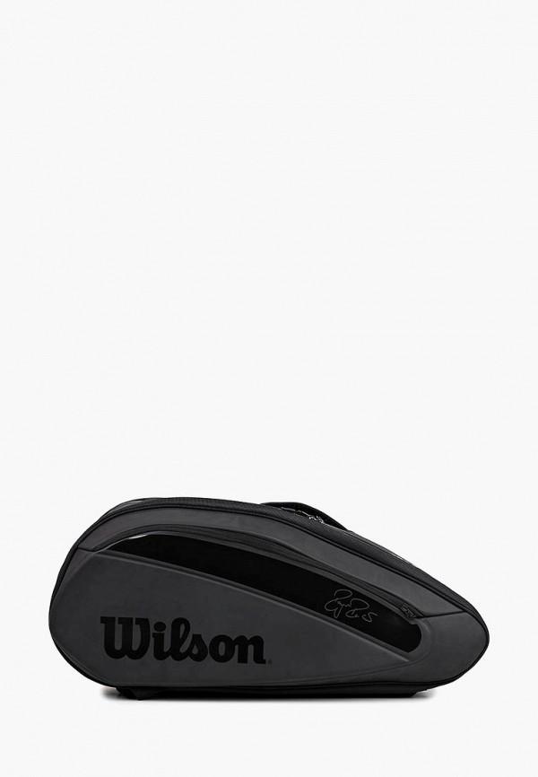 Сумка спортивная Wilson Wilson WI002DUDSSR2