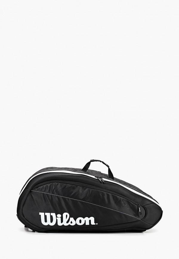Рюкзак Wilson Wilson WI002DUDSSR3 цена
