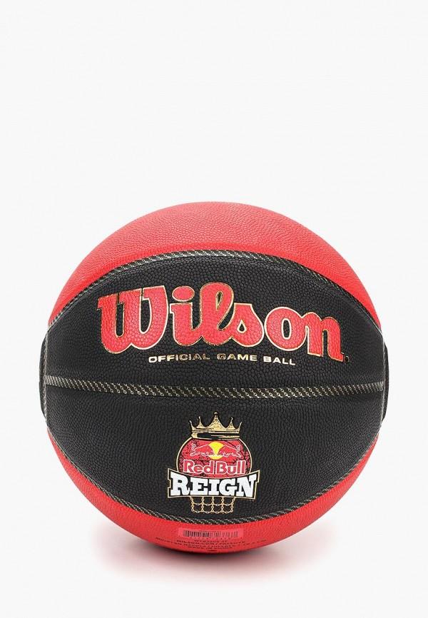 Мяч баскетбольный Wilson Wilson WI002DUDSZE1