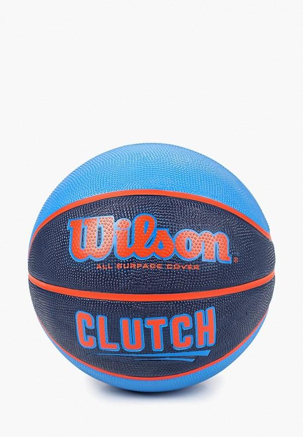 Мяч баскетбольный Wilson Wilson WI002DUDSZE4 мяч баскетбольный wilson clutch 285 wtb1440xb0603 р 6
