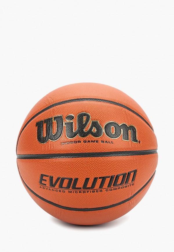 Мяч баскетбольный Wilson Wilson WI002DUDSZE7 мяч баскетбольный wilson mvp размер 7 цвет коричневый