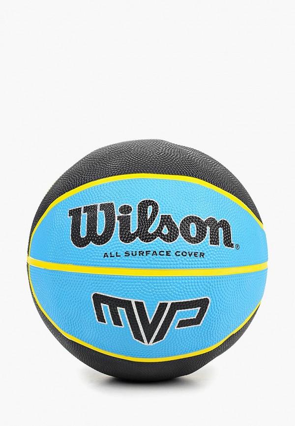 Мяч баскетбольный Wilson Wilson WI002DUDSZF0 мяч баскетбольный wilson mvp размер 7 цвет коричневый