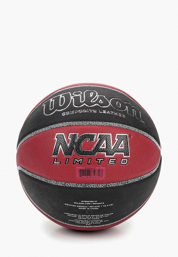 Мяч баскетбольный Wilson Wilson WI002DUDSZF4 цена 2017
