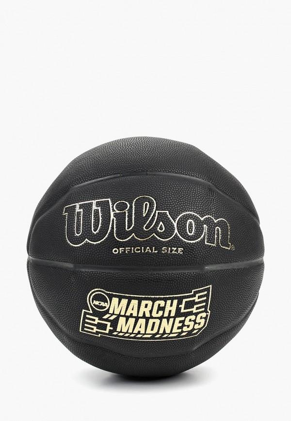 Мяч баскетбольный Wilson Wilson WI002DUDSZF6 мяч баскетбольный wilson clutch 285 wtb1440xb0603 р 6