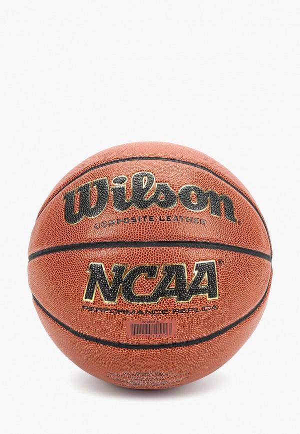 Мяч баскетбольный Wilson Wilson WI002DUDSZF7 мяч баскетбольный wilson mvp размер 7 цвет коричневый