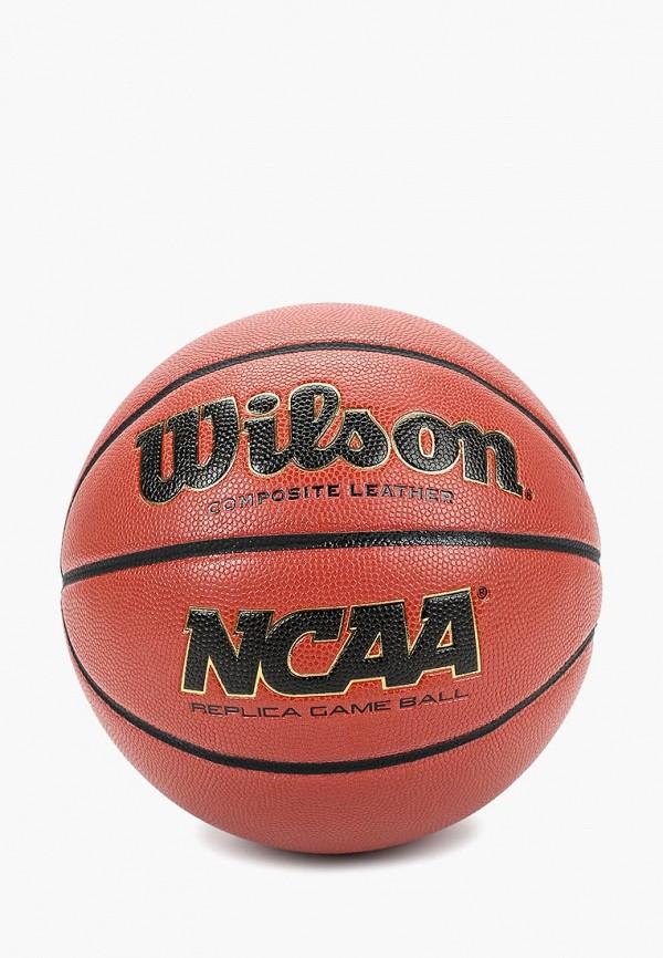 Мяч баскетбольный Wilson Wilson WI002DUDSZF8 мяч баскетбольный wilson mvp размер 7 цвет коричневый