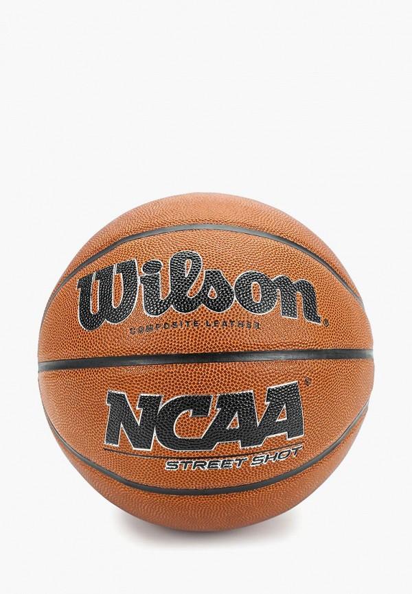 Мяч баскетбольный Wilson Wilson WI002DUDSZF9 мяч баскетбольный wilson mvp размер 7 цвет коричневый