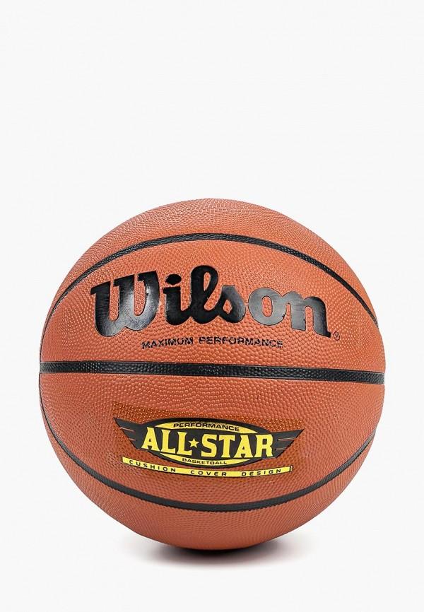 Мяч баскетбольный Wilson Wilson WI002DUDSZG0 мяч баскетбольный wilson mvp размер 7 цвет коричневый