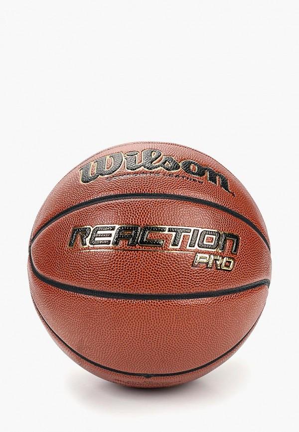 Мяч баскетбольный Wilson Wilson WI002DUDSZG1 мяч баскетбольный wilson clutch 285 wtb1440xb0603 р 6