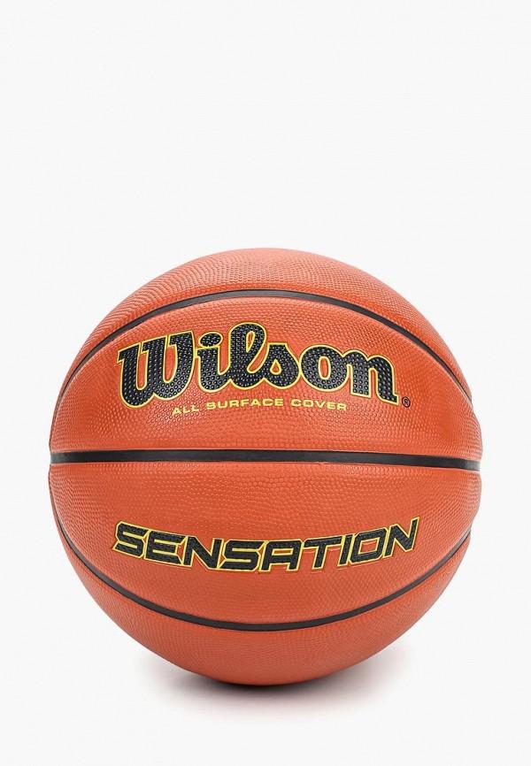 Мяч баскетбольный Wilson Wilson WI002DUDSZG4 мяч баскетбольный wilson mvp размер 7 цвет коричневый