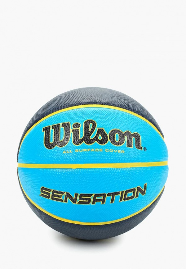 Мяч баскетбольный Wilson Wilson WI002DUDSZG5 мяч баскетбольный wilson mvp размер 7 цвет коричневый