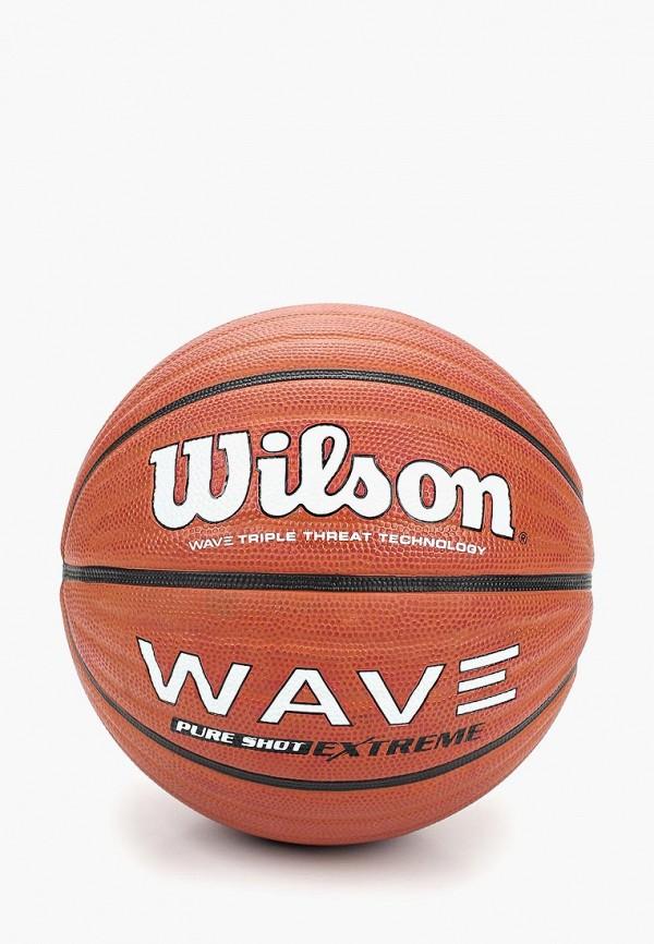 Мяч баскетбольный Wilson Wilson WI002DUDSZG8 мяч баскетбольный wilson clutch 285 wtb1440xb0603 р 6