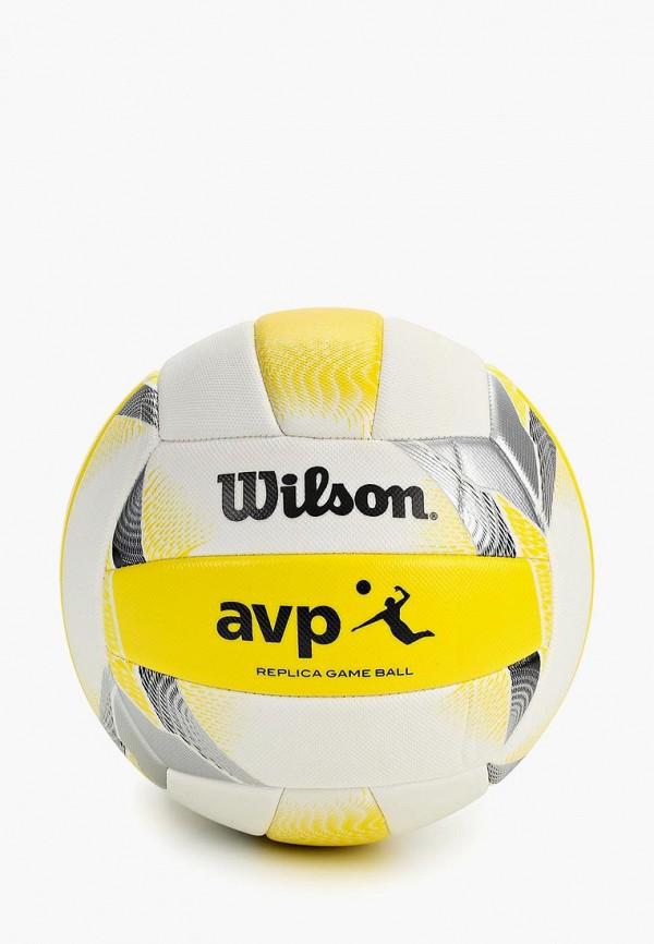 Мяч волейбольный Wilson Wilson WI002DUDSZG9
