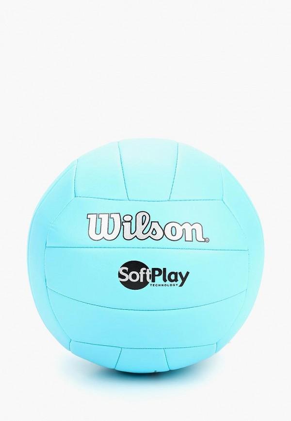 Мяч волейбольный Wilson Wilson WI002DUDSZH4