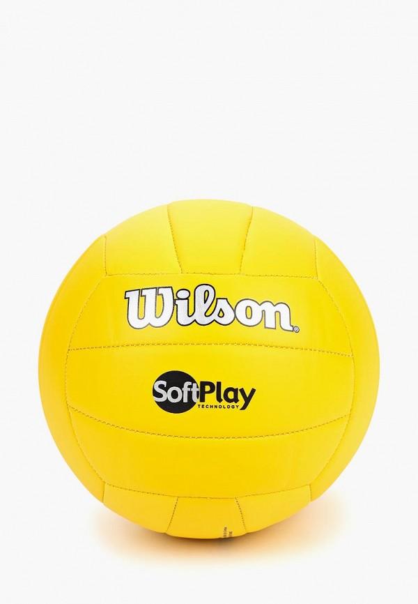 Мяч волейбольный Wilson Wilson WI002DUDSZH5