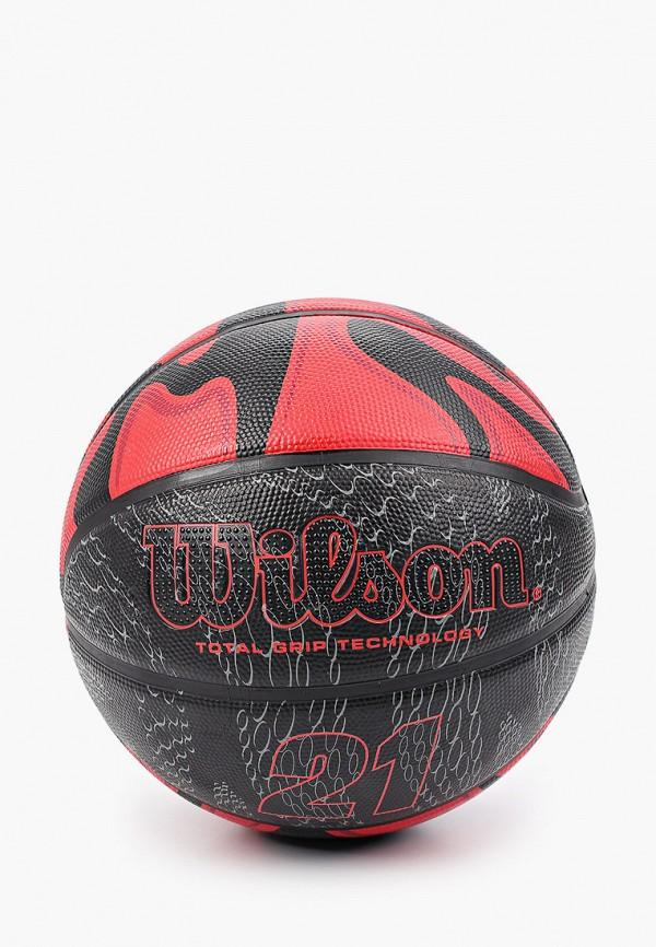 Мяч баскетбольный Wilson Wilson WI002DUHSOG7 мяч волейбольный wilson avp hawaii цвет белый синий красный диаметр 20 см