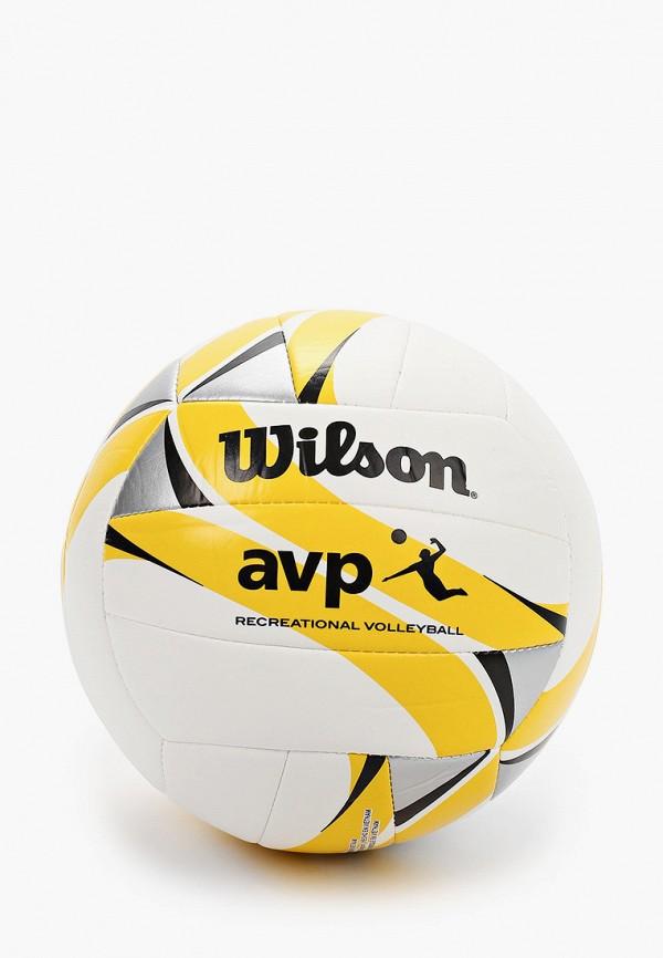 Мяч волейбольный Wilson Wilson WI002DUHSOH5 мяч волейбольный wilson avp hawaii цвет белый синий красный диаметр 20 см