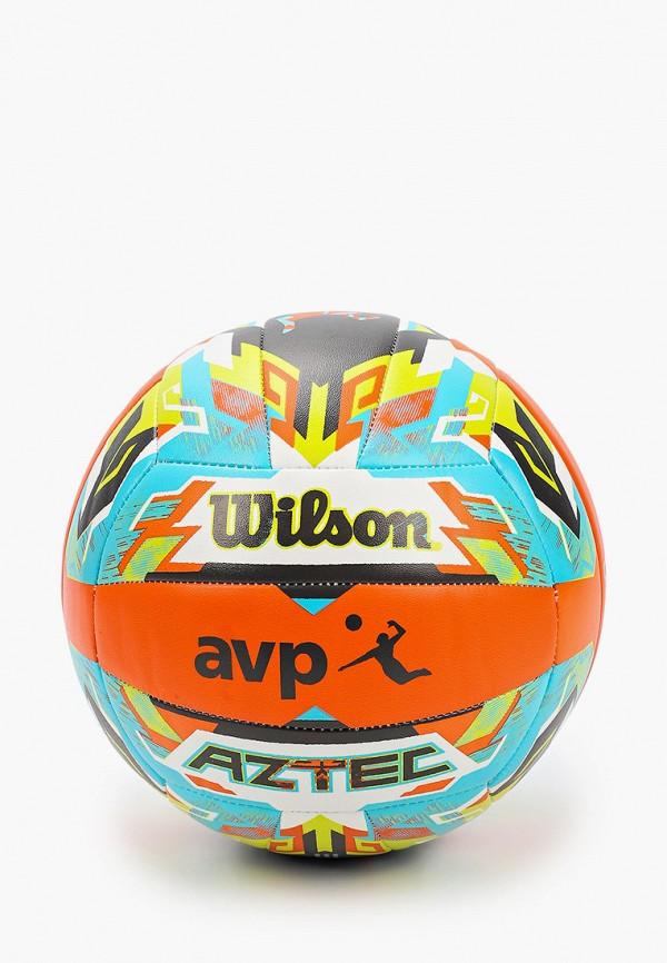 Мяч волейбольный Wilson Wilson WI002DUHSOH6 мяч волейбольный wilson avp hawaii цвет белый синий красный диаметр 20 см