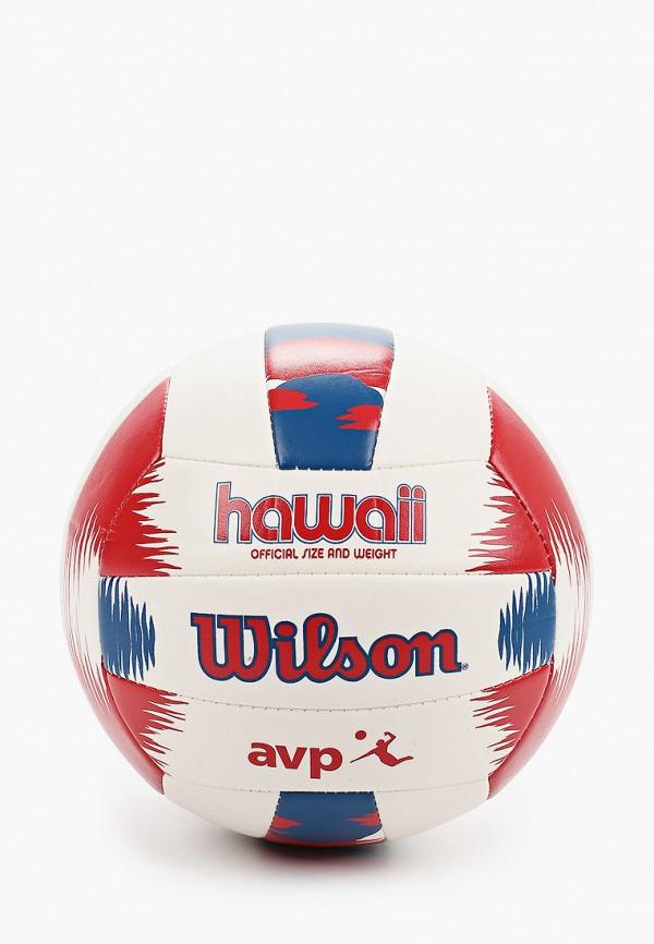 Мяч волейбольный Wilson Wilson WI002DUHSOH7 мяч волейбольный wilson avp hawaii цвет белый синий красный диаметр 20 см