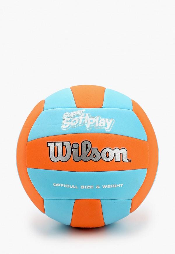 Мяч волейбольный Wilson Wilson WI002DUHSOH8 мяч волейбольный wilson avp hawaii цвет белый синий красный диаметр 20 см
