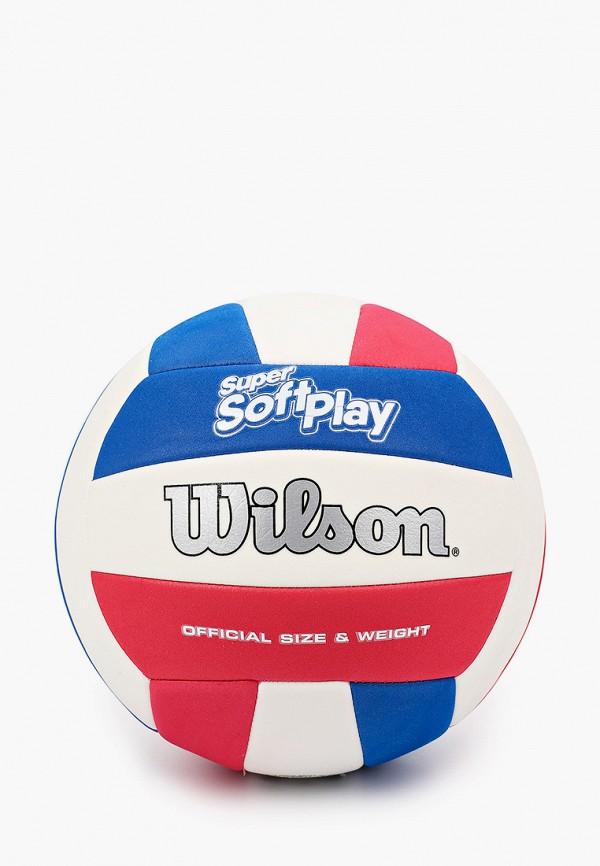 Мяч волейбольный Wilson Wilson WI002DUHSOH9 мяч волейбольный wilson avp hawaii цвет белый синий красный диаметр 20 см