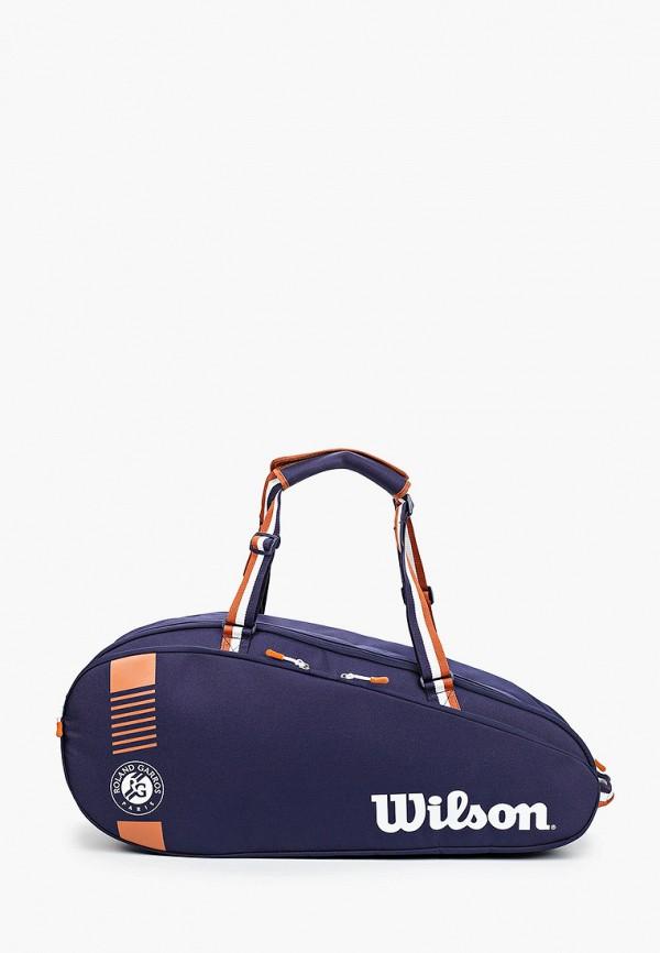 женская сумка wilson, синяя