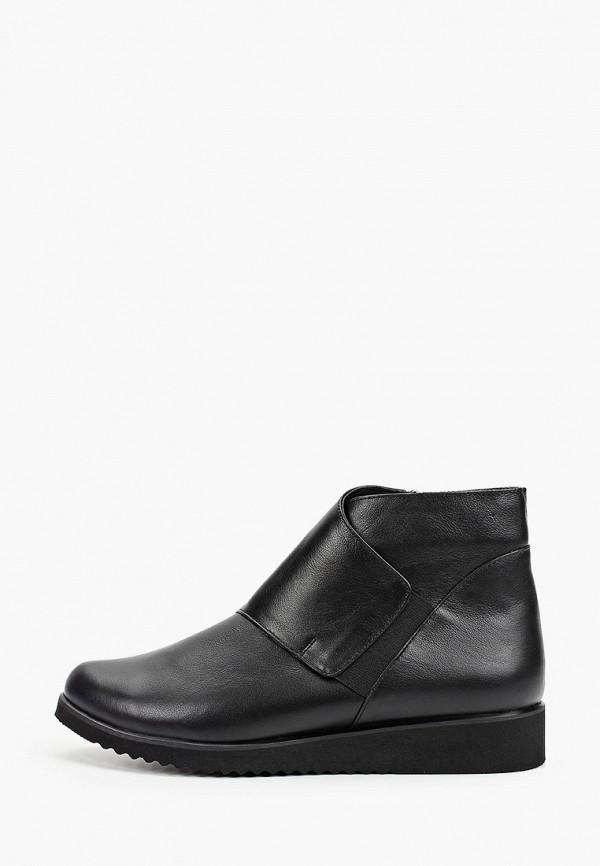 Ботинки Winzor Winzor WI011AWGOAL5 сандалии winzor winzor wi011awaref4