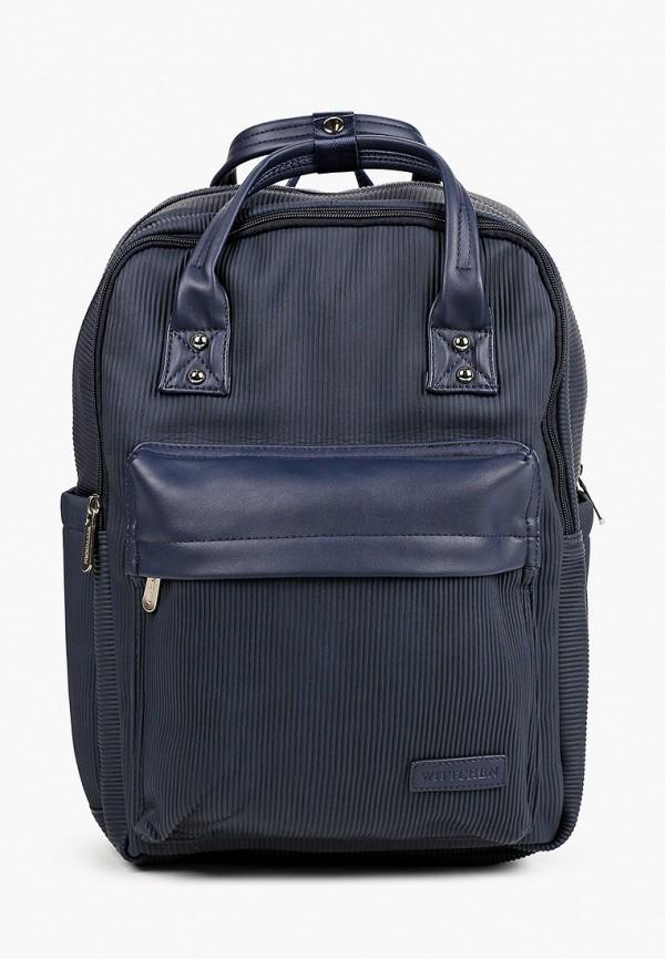 мужской рюкзак wittchen, синий