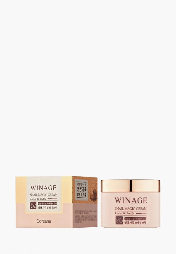 Крем для лица Winage Winage WI016LWFFAG6 lipikar крем для лица
