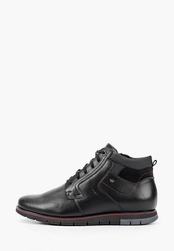Ботинки Wojas Wojas WO009AMGFJF3 цена 2017