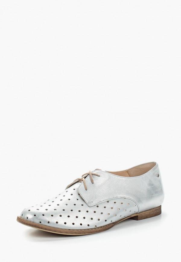 Купить Ботинки Wojas, wo009awzxn37, серебряный, Весна-лето 2018