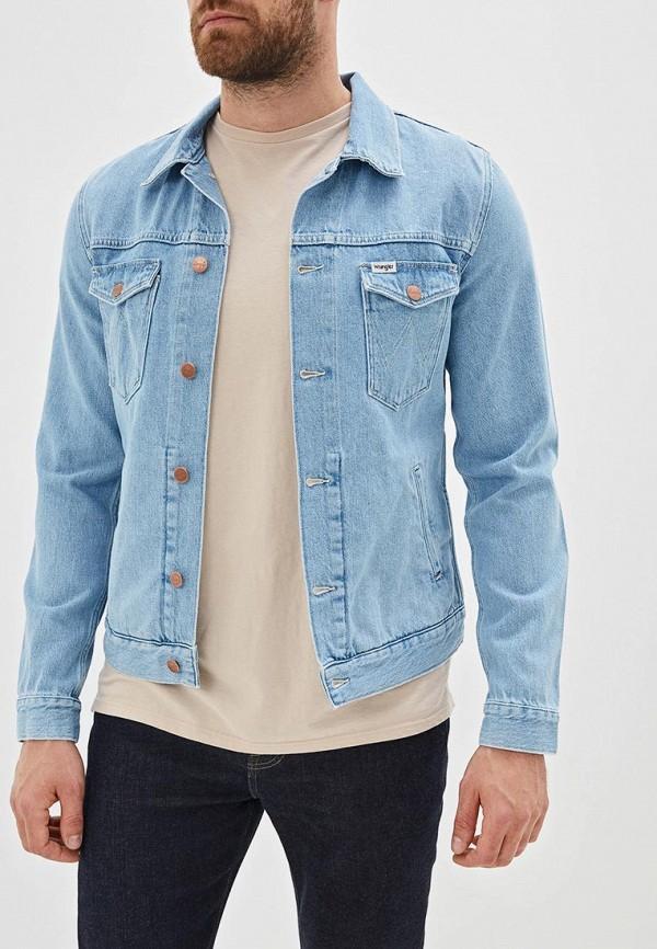 мужская куртка wrangler, голубая