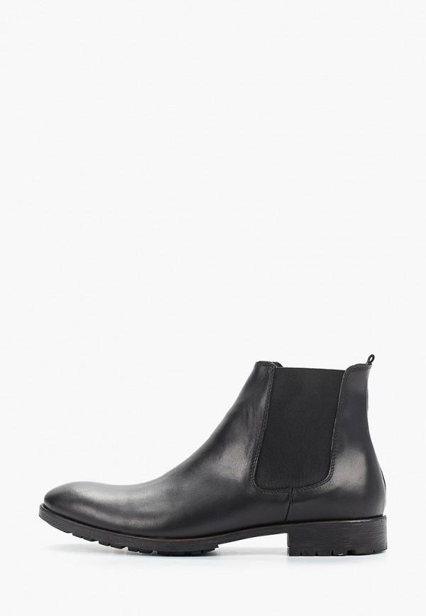 Ботинки Wyndham
