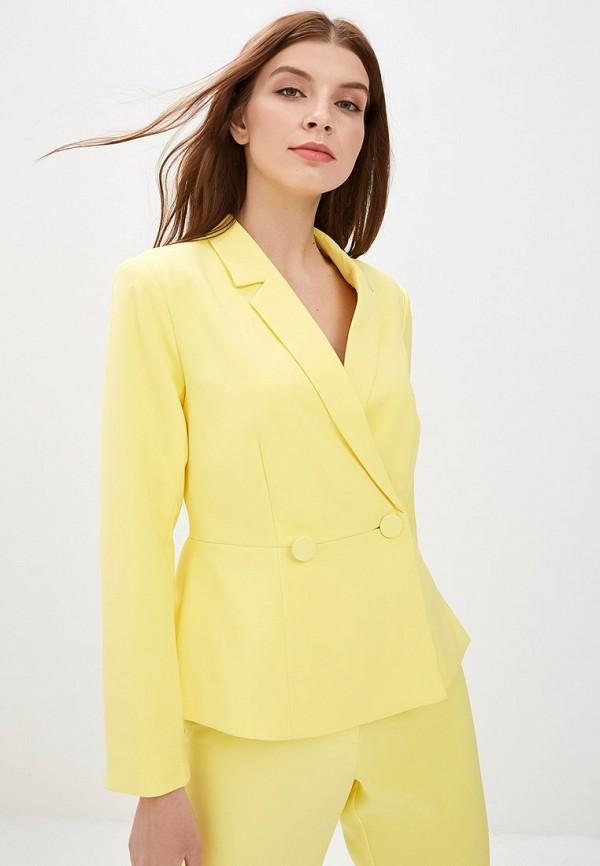 женский пиджак y.a.s, желтый